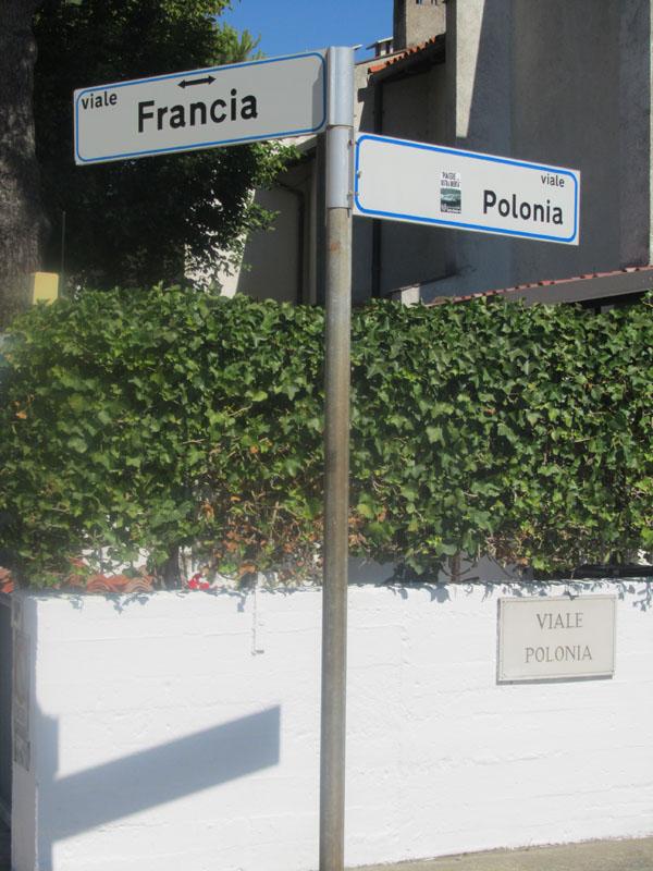 Улицы в курортном городке Лидо делле Национи, Эмилья-Романия, Италия.