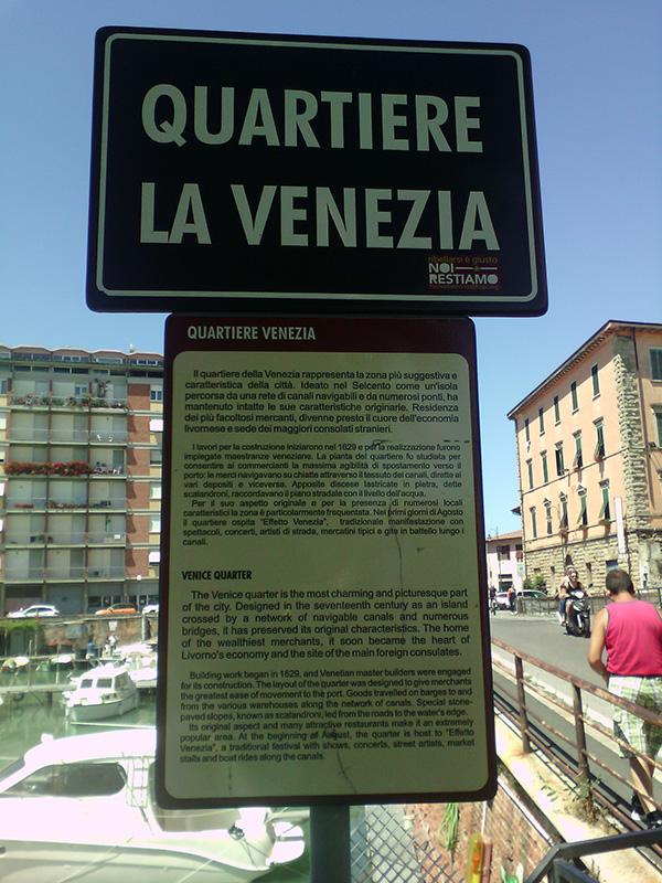 Та самая Венеция в Ливорно