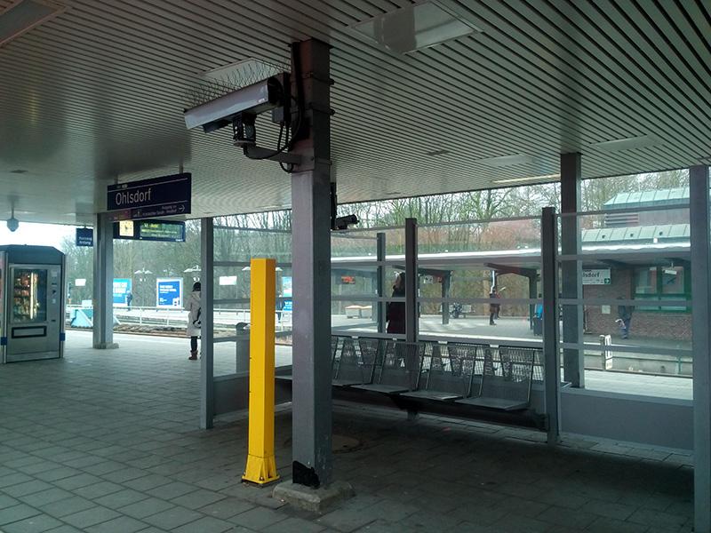 На этой станции важно не пропустить свое направление